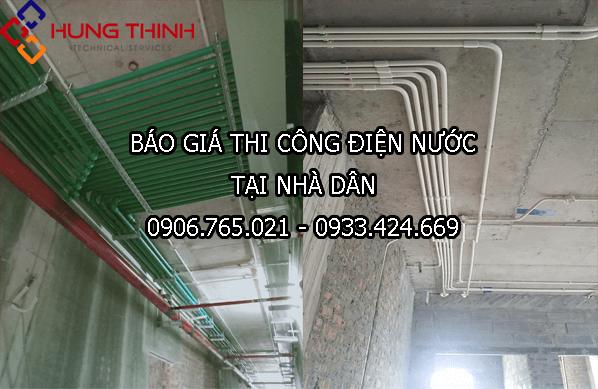 don-gia-thi-cong-dien-nuoc-tai-nha-dan