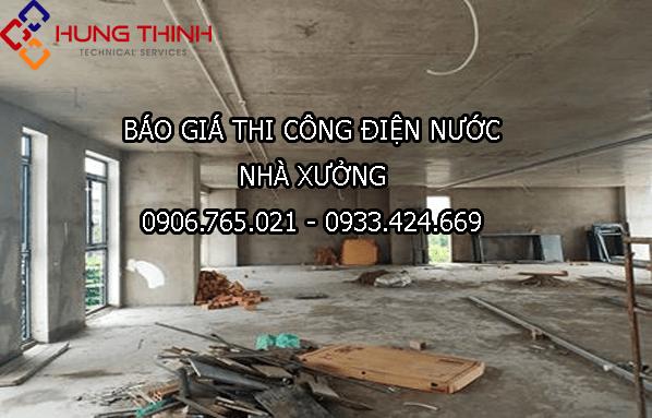 bang-gia-thi-cong-dien-nuoc-tai-nha-xuong-bien-hoa